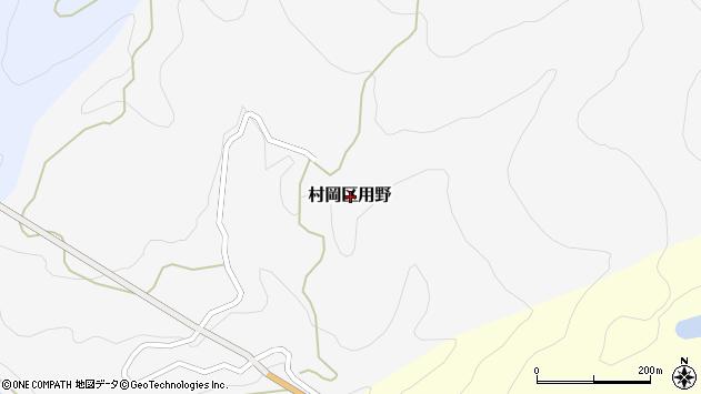 〒667-1317 兵庫県美方郡香美町村岡区用野の地図