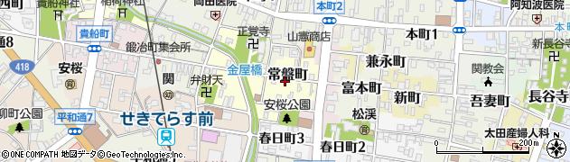岐阜県関市常盤町周辺の地図