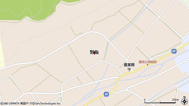 〒680-1413 鳥取県鳥取市野坂の地図