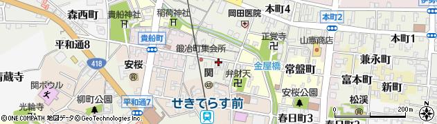 岐阜県関市鍛冶町周辺の地図