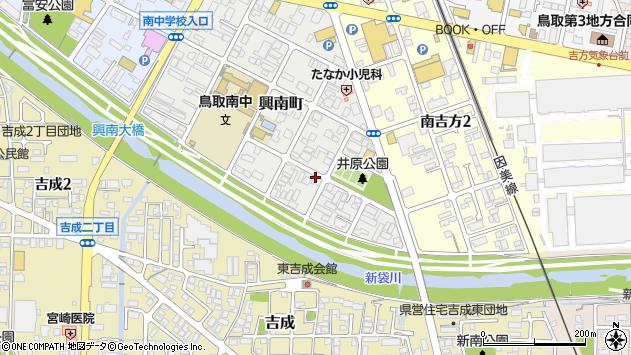 〒680-0844 鳥取県鳥取市興南町の地図