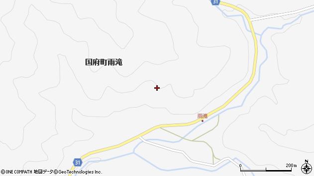 〒680-0201 鳥取県鳥取市国府町雨滝の地図