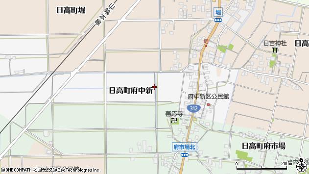 〒669-5323 兵庫県豊岡市日高町府中新の地図