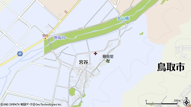 〒680-1412 鳥取県鳥取市宮谷の地図