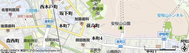 岐阜県関市孫六町周辺の地図