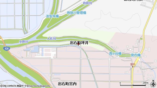 〒668-0273 兵庫県豊岡市出石町坪井の地図