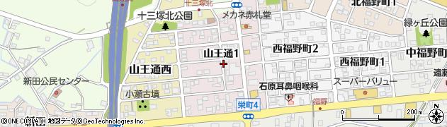 岐阜県関市山王通周辺の地図