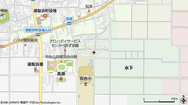 〒682-0724 鳥取県東伯郡湯梨浜町水下の地図