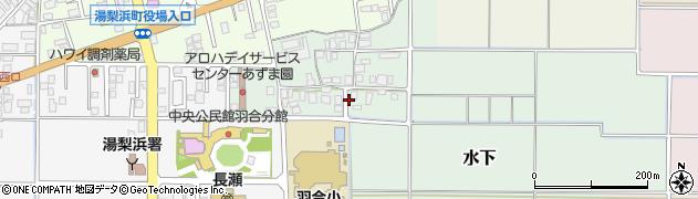 鳥取県湯梨浜町(東伯郡)水下周辺の地図