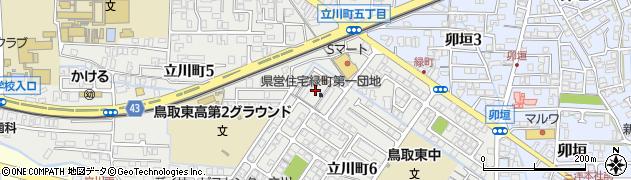 緑町第一団地周辺の地図