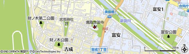 念法寺周辺の地図