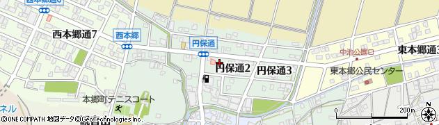 岐阜県関市円保通周辺の地図