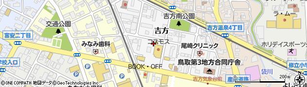 鳥取県鳥取市吉方周辺の地図
