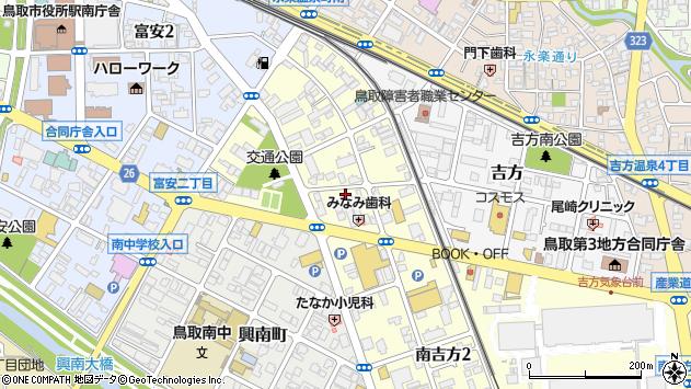 〒680-0843 鳥取県鳥取市南吉方の地図