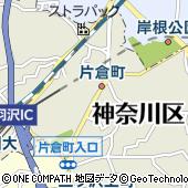 JAF神奈川支部