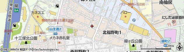 岐阜県関市北福野町周辺の地図