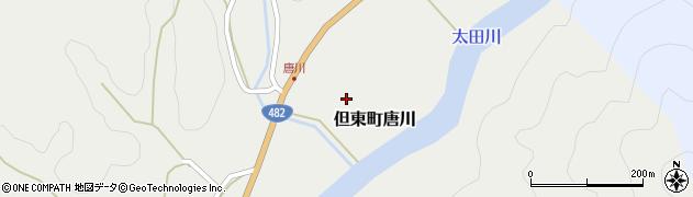 兵庫県豊岡市但東町唐川周辺の地図