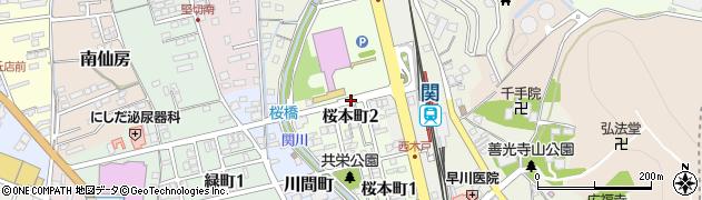 岐阜県関市桜本町周辺の地図