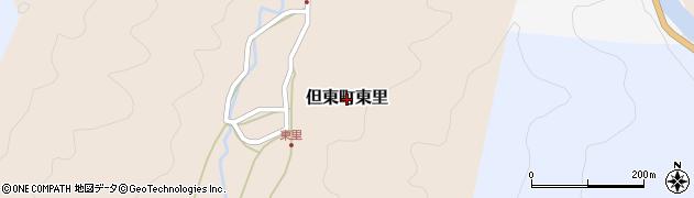 兵庫県豊岡市但東町東里周辺の地図