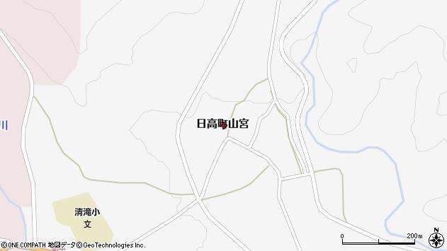 〒669-5368 兵庫県豊岡市日高町山宮の地図