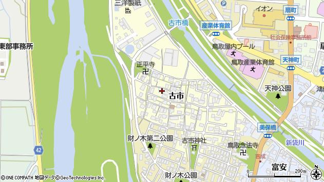 〒680-0865 鳥取県鳥取市古市の地図