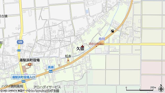 〒682-0723 鳥取県東伯郡湯梨浜町久留の地図