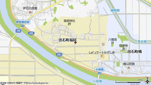 〒668-0206 兵庫県豊岡市出石町福居の地図