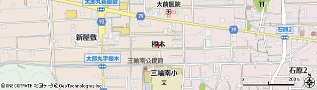 岐阜県岐阜市太郎丸(樫木)周辺の地図