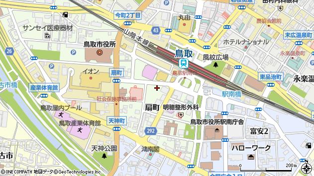 〒680-0846 鳥取県鳥取市扇町の地図