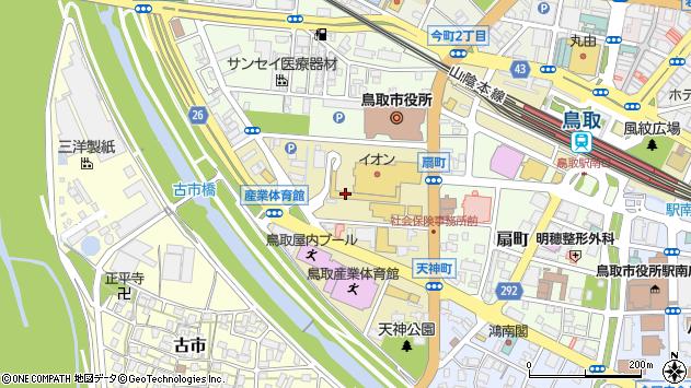 〒680-0847 鳥取県鳥取市天神町の地図