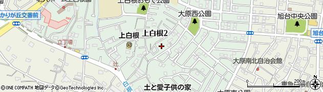 神奈川県横浜市旭区上白根周辺の地図