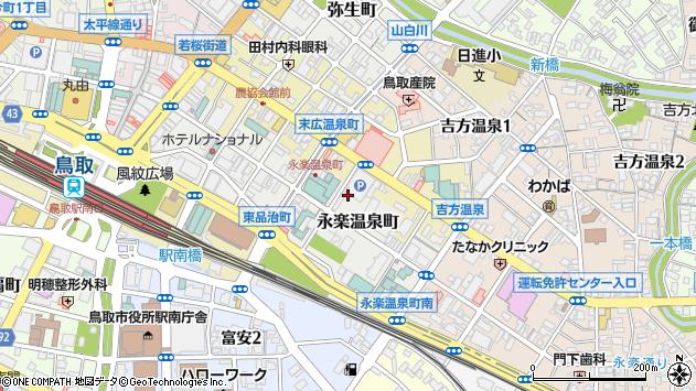 〒680-0834 鳥取県鳥取市永楽温泉町の地図