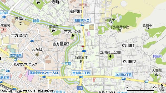 〒680-0062 鳥取県鳥取市吉方町の地図