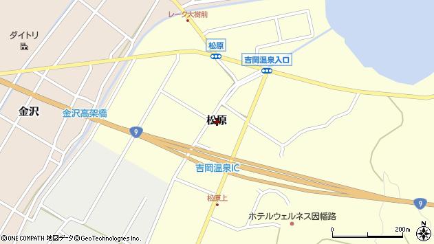 〒680-1444 鳥取県鳥取市松原の地図
