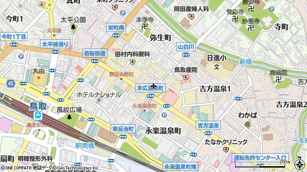 〒680-0833 鳥取県鳥取市末広温泉町の地図
