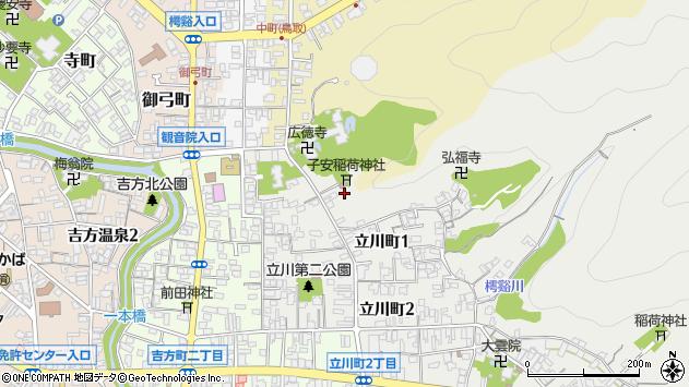 〒680-0061 鳥取県鳥取市立川町の地図