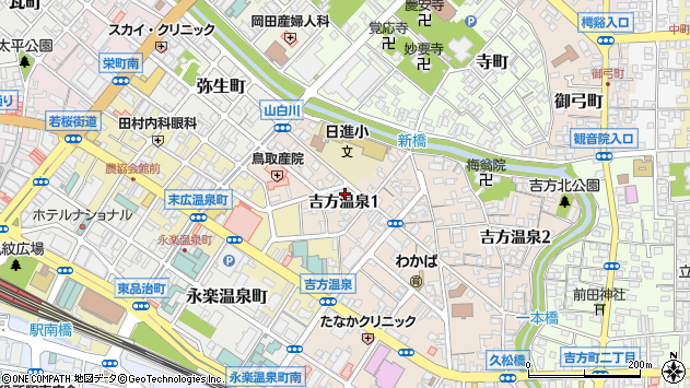 〒680-0841 鳥取県鳥取市吉方温泉の地図