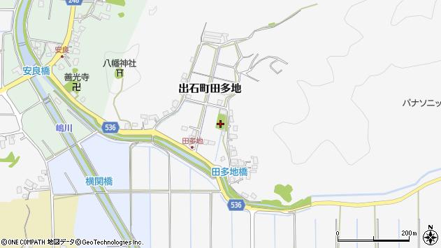 〒668-0209 兵庫県豊岡市出石町田多地の地図