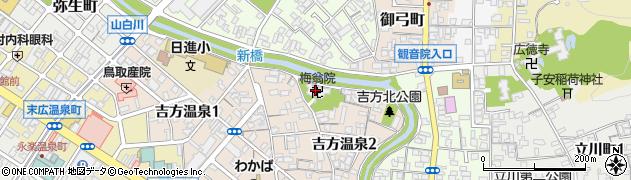 梅翁院周辺の地図