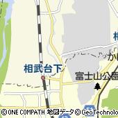 神奈川県相模原市南区新戸2127-9
