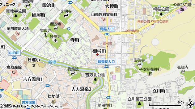 〒680-0044 鳥取県鳥取市御弓町の地図