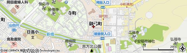 鳥取県鳥取市御弓町周辺の地図
