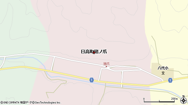〒669-5338 兵庫県豊岡市日高町猪爪の地図