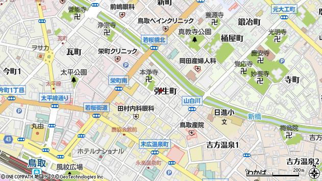 〒680-0832 鳥取県鳥取市弥生町の地図