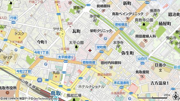 〒680-0831 鳥取県鳥取市栄町の地図