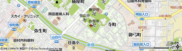 鳥取県鳥取市寺町周辺の地図