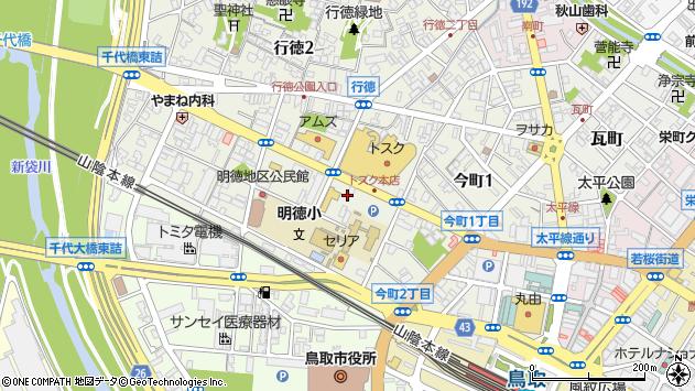 〒680-0824 鳥取県鳥取市行徳の地図