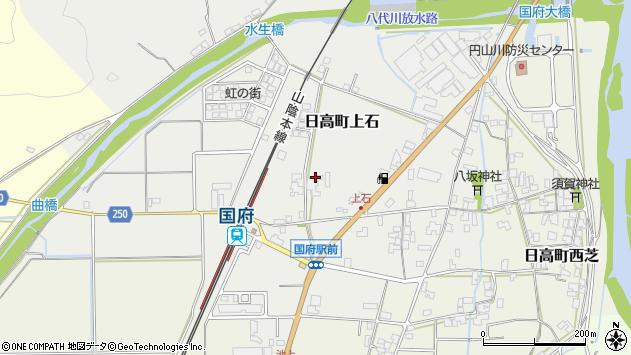 〒669-5331 兵庫県豊岡市日高町上石の地図