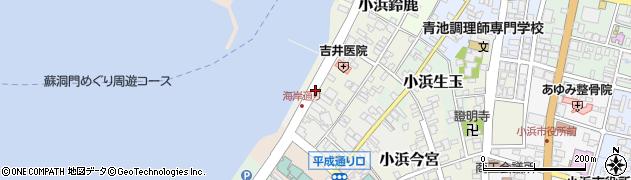 福井県小浜市小浜塩竃周辺の地図