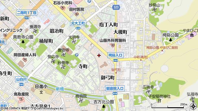 〒680-0045 鳥取県鳥取市大工町頭の地図